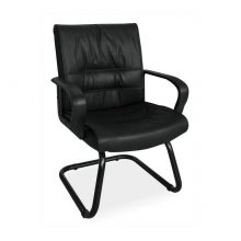 Mustang visitors arm chair